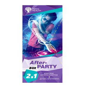 After-Party-Box